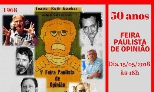 Clube de leitura: 50 anos da Feira Paulista de Opinião
