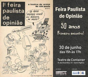 Primeiro encontro da nova Feira Paulista de Opinião – 50 anos